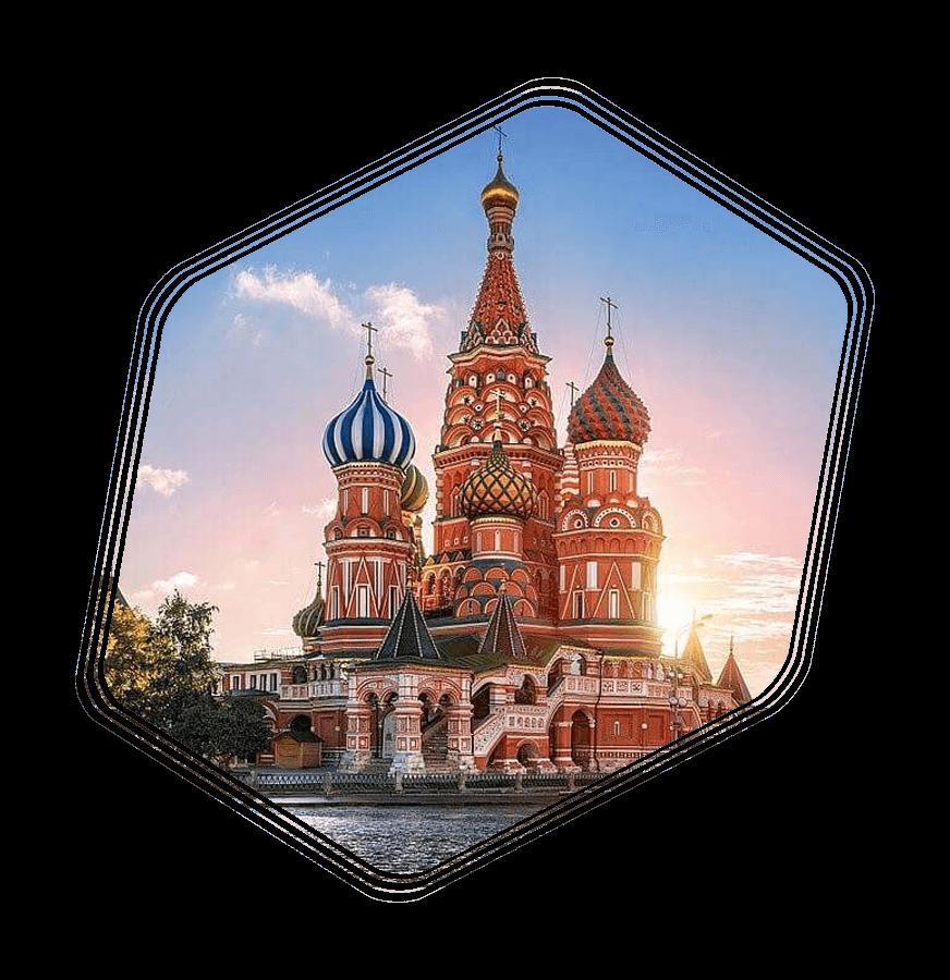 Turismo Cultural na Rússia